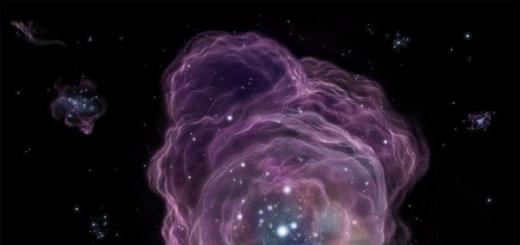 Ученые обнаружили след одной из первых звезд во Вселенной