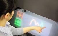 В Японии создан первый в мире дисплей из воздуха