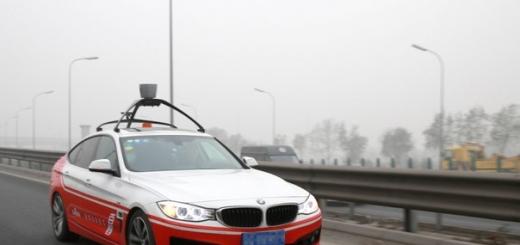 Робомобили китайского поисковика Baidu проехали по дорогам Пекина