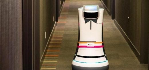 В отеле Калифорнии работает робот-дворецкий