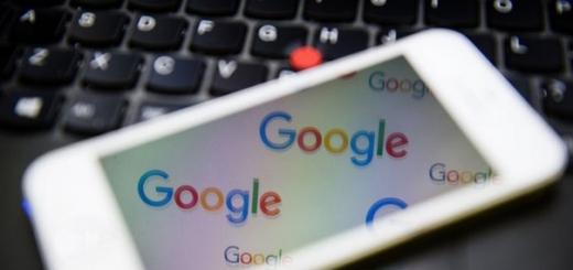 Google шифрует 75% своего интернет-трафика