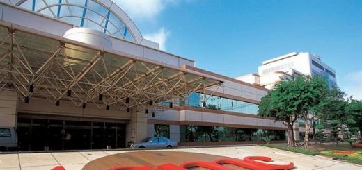 TSMC в этом году рассчитывает снова обойти отрасль по росту дохода