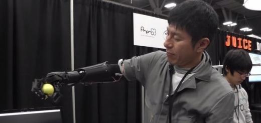 Роботизированный протез руки Handiii синхронизируется со смартфон