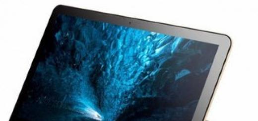Нетбук Onda oBook12 с поворотным экраном, процессором Intel Atom X7-Z8700 и 4 ГБ оперативной памяти предлагается за $370