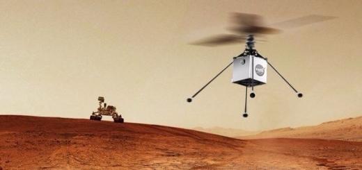 NASA планирует оснастить следующий марсоход вертолетом