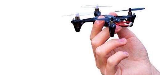 Японские инженеры разработали дроны весом менее 200 граммов