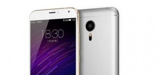 Смартфон Meizu MX4 был анонсирован в начале осени. Судя по всему, уже в ближайшее время производитель представит его преемника. На это указывают как многочисленные утечки, так и информация об аппарате в базе данных ресурса TENAA.