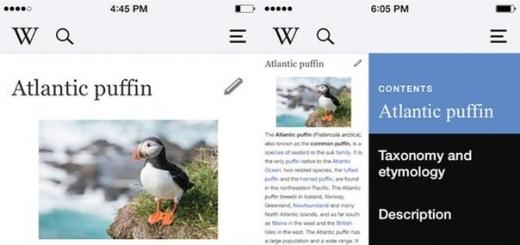 Википедию теперь можно редактировать с iPhone