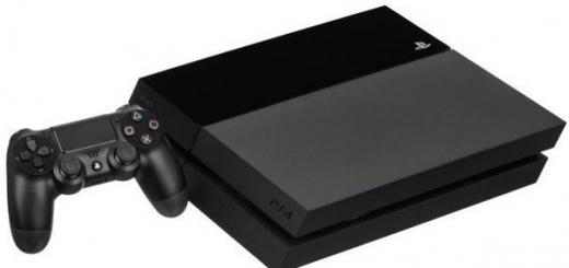 Sony начала разработку более мощной PlayStation 4.5