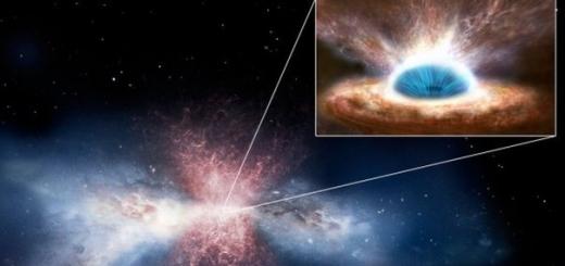 Считается, что в активных центрах крупных галактик находятся самые крупные – сверхмассивные – черные дыры, способные набирать многие миллионы и даже миллиарды масс Солнца. Вопреки принятому представлению, со стороны они совсем не так «черны».
