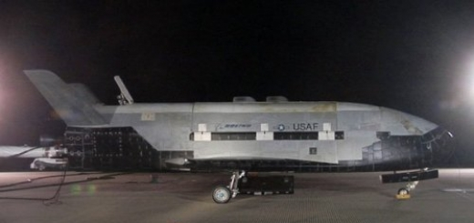 Секретный космический корабль X-37B устанавливает новый рекорд пребывания в открытом космосе — 469 суток