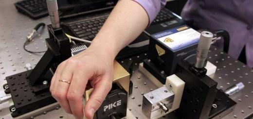 Конец уколам: разработан безболезненный анализ крови с помощью лазера