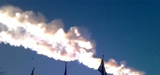 Челябинский метеорит привёз на Землю 10 тысяч тонн вредных веществ