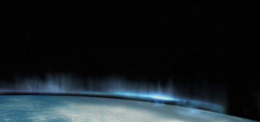 Данные зондирования Земли в России планируется сделать открытыми
