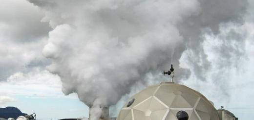 Исландцы превратили выбросы углекислого газа в камень