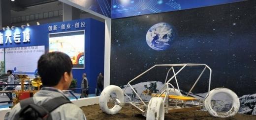 Представлен новый китайский луноход