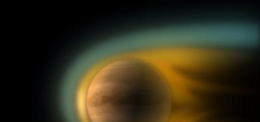 Российские ученые, используя компьютерное моделирование и данные межпланетных зондов, определили длину магнитного хвоста Венеры. Он простирается на расстояние от 30 до 45 радиусов планеты – это в шесть раз меньше прежних оценок.