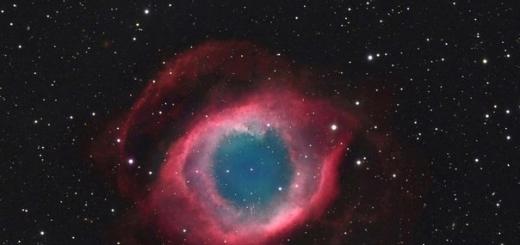 Туманность «Улитка» («Око Бога» или «Глаз Бога»)