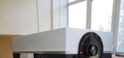 Группа учёных Института оптики атмосферы им. В.Е. Зуева СО РАН разрабатывает лазерное устройство, которое позволит детектировать пары взрывчатых веществ с десятков метров.