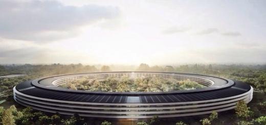 #Apple создала «дочку» Apple Energy для продажи электроэнергии