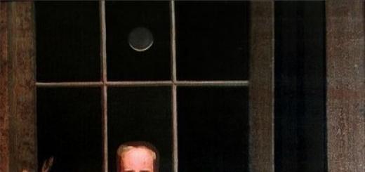 Почему картина «Руки сопротивляются ему» считается одной из самых страшных и загадочных?