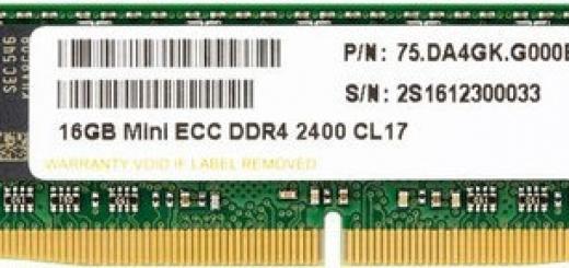 Модули памяти Apacer VLP DDR4 Mini ECC UDIMM предназначены для сетевого и коммуникационного оборудования
