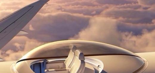 Авиалайнеры получат экстремальную «небесную палубу»
