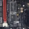 Micron превращает Ballistix в отдельную торговую марку, расширяет ассортимент SSD Ballistix TX3