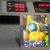 Создан первый дисплей, являющийся гибридом OLED и E-Inc технологий
