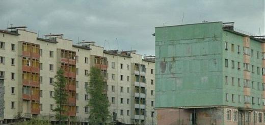 Мертвый город Кадыкчан