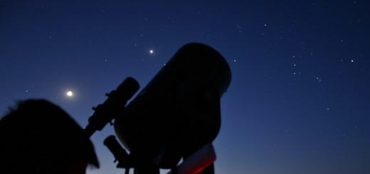 Обнаружена самая древняя звезда во Вселенной