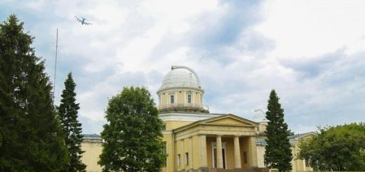 Власти Петербурга посодействуют Пулковской обсерватории в модернизации телескопов