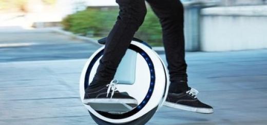 Электрический самобалансирующийся моноцикл