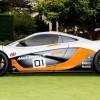 Новый гиперкар McLaren стоимостью 3,3 миллиона долларов поставляется в комплекте с двумя годами обучения с профессиональным пилотом