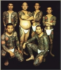 Японская мафия — якудза.