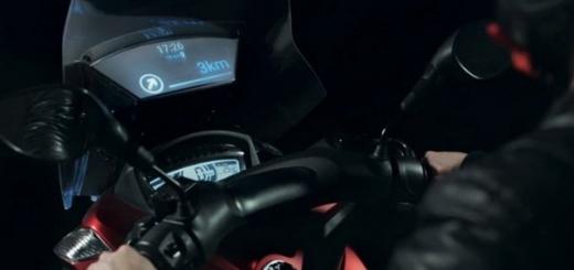 Проекционный дисплей для мотоцикла
