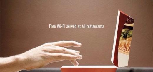 В российских ресторанах McDonald's бесплатный Wi-Fi теперь только «по паспорту»