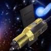 Космический мусор возможно разбил японский телескоп Hitomi