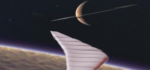 Titan Winged Aerobot — гибрид воздушного шара и планера, предназначенного для полетов в атмосфере Титана