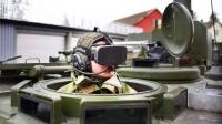Пентагон будет управлять танками при помощи Oculus Rift