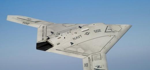 Американский палубный ударный беспилотный летательный аппарат X-47B UCAS-D