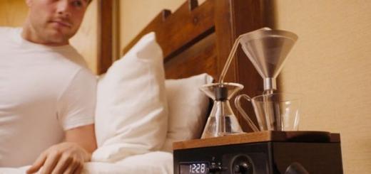 Будильник с функционалом кофеварки