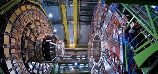 Коллайдер перезапустят для поиска темной материи