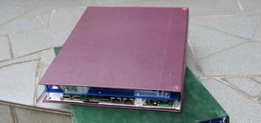 Project Novena — ноутбук своими руками
