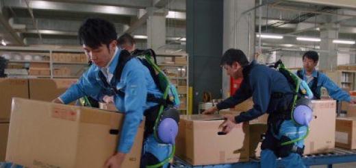 Экзоскелеты от Panasonic нашли применение в промышленности