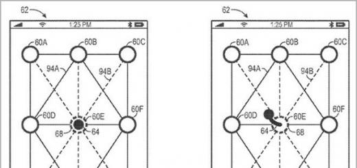 Apple запатентовала систему разблокировки смартфонов жестами