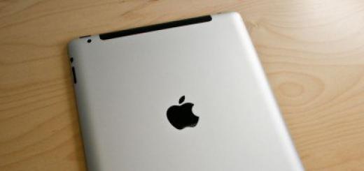 Apple выпускает новую версию iOS 9.3 для iPad 2