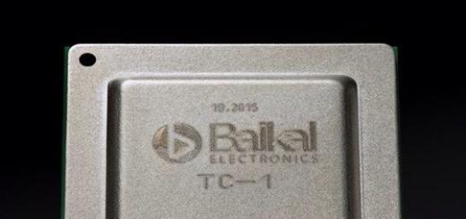Российская компания выпустила первый процессор, выполненный по 28-нм технологии