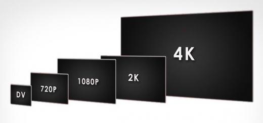 Стандарт Ultra HD добирается и до Blu-ray