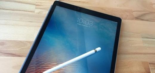 Apple доказала, что прислушивается к пожеланиям пользователей